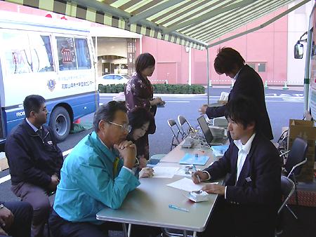 2006年11月7日献血例会にて